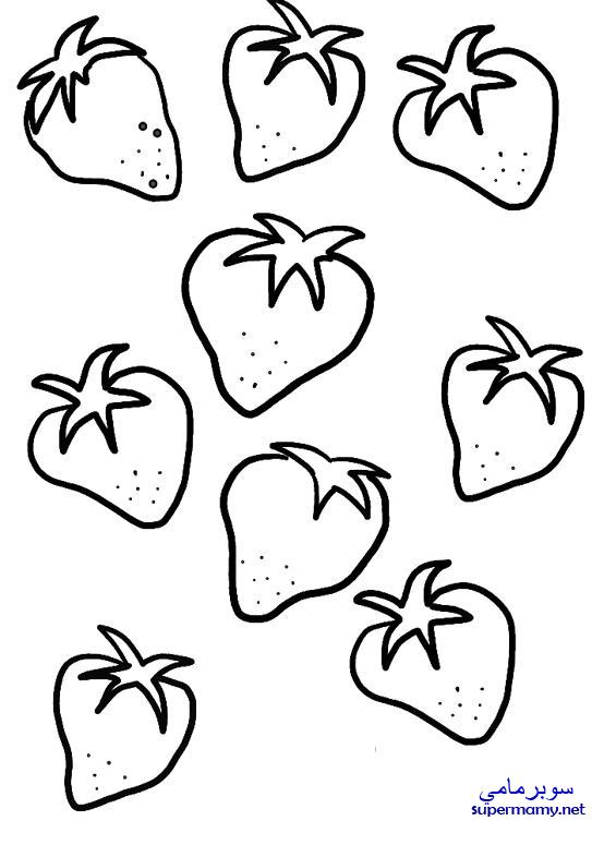 Showthread on Fruit Coloring Pages