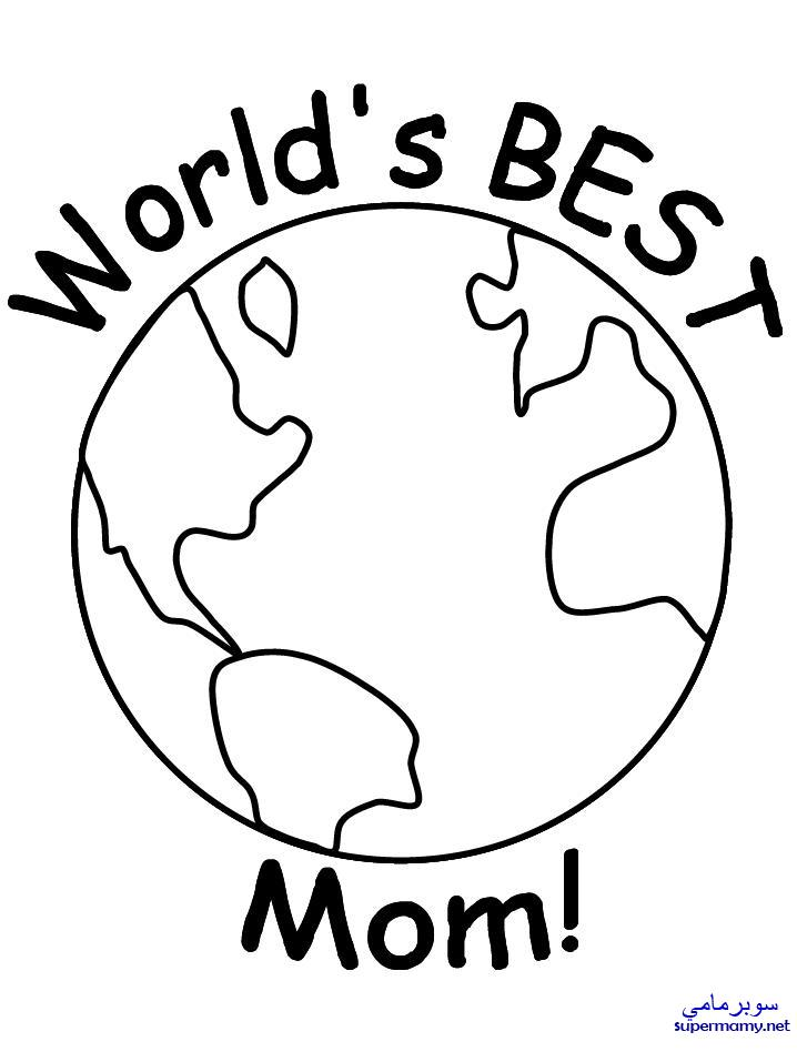 for Mother s day printable coloring pages for grandma